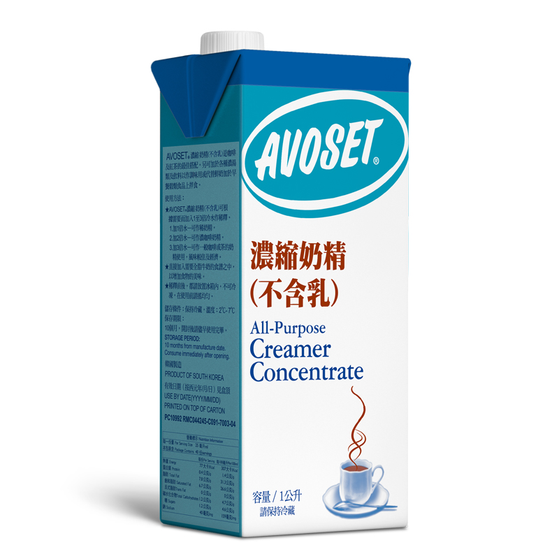 Avoset® All Purpose Creamer Concentrate